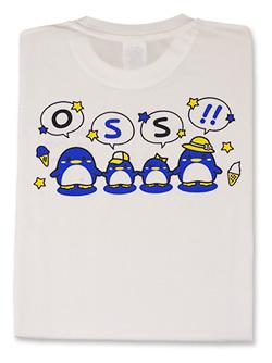 Tシャツ OSS!!仲良しペンギン (白) 画像
