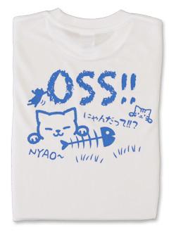 Tシャツ OSS!! にゃんだって (白) 画像