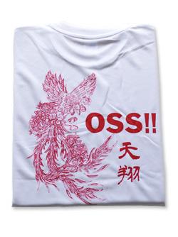 OSS!! 天翔 Tシャツ (白) 画像