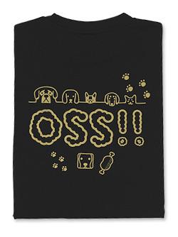 Tシャツ OSS!! わんわん (黒)  画像