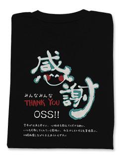 Tシャツ OSS!! 感謝 (黒)  画像