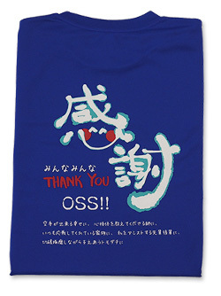 Tシャツ OSS!! 感謝 (ジャパンブルー)  画像