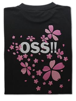 OSS!! 桜2015 Tシャツ 黒 画像