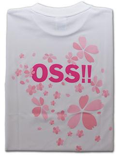 OSS!! 桜2015 Tシャツ 白  画像