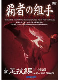  --(DVD)