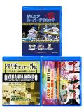 最強ジュニアになるために 3巻セット (Blu-ray)