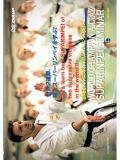 世界王者アントニオ・ディアスのスーパーリンペイセミナー (DVD)