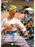 第24回パンアメリカ空手選手権大会 (DVD)