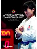 第6回世界ジュニア&カデット空手道選手権大会[ジュニア編] (DVD)
