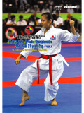 7&amp;221WKF CUP Vol.1 (DVD)