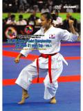 第7回世界ジュニア&カデット空手道選手権大会、第2回アンダー21WKF CUP Vol.1 (DVD)