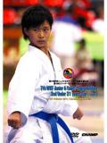 第7回世界ジュニア&カデット空手道選手権大会、第2回アンダー21WKF CUP Vol.2 (DVD)