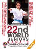 第22回世界空手道選手権大会 Vol.3 【形編】 (DVD)