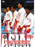 第11回アジア空手道選手権大会 -シニア- (DVD)