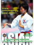 第12回アジア空手道選手権大会 -ジュニア&カデット- (DVD)