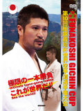 10(DVD)