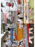 山城美智の沖縄拳法入門  8巻セット (DVD)