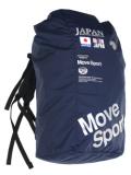 デサント JAPAN バッグ 2016 (紺)