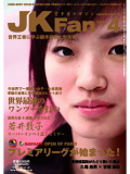 JKFan20114