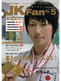 JKFan20115