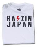 2016 JKF×デサント JAPAN Tシャツ (ホワイト)