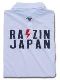 2016 JKF×デサント JAPAN ポロシャツ (ホワイト)