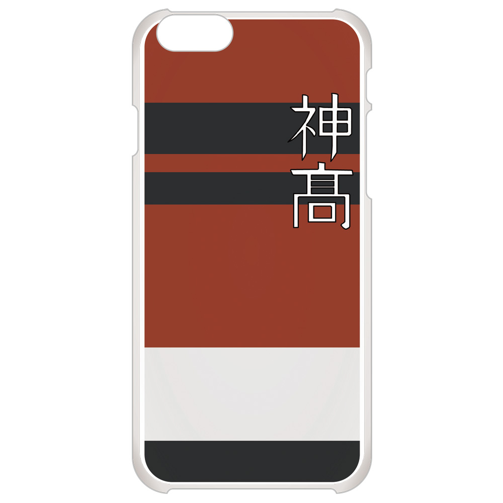 ALL OUT!! iPhoneケース 【iPhone6/6s/7】