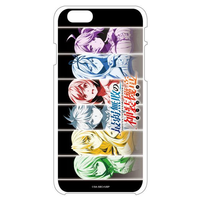 最弱無敗の神装機竜 スマートフォンケース【iPhone6/6s】