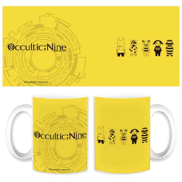 オカルティック・ナイン マグカップ