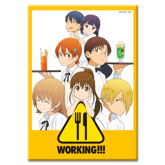 WORKING!!! スチールスタンド A