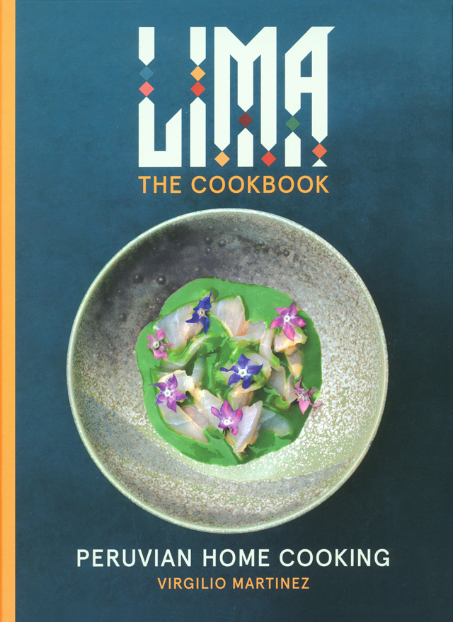 LIMA THE COOKBOOK (ペルー)
