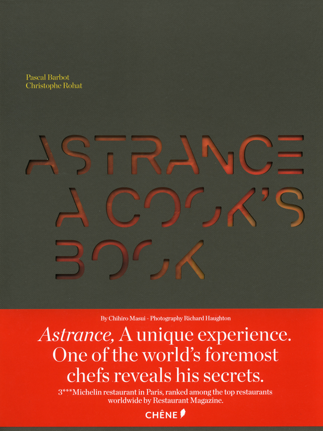 ASTRANCE A COOK'S BOOK (フランス・パリ)  絶版