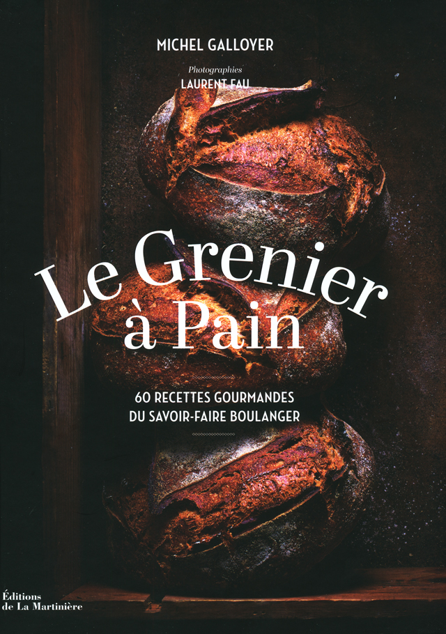 Le Grenier a Pain  (フランス・パリ)  絶版