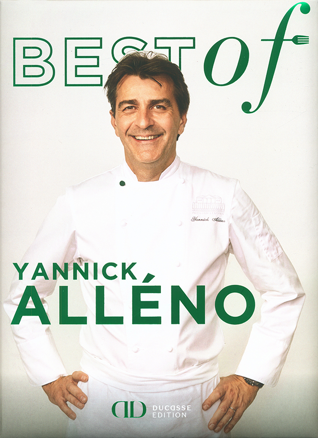 BEST OF YANNICK ALLENO (フランス・パリ)