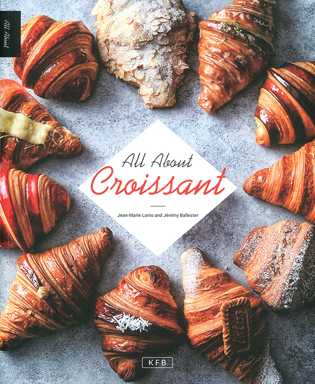 All About Croissant (フランス・韓国) 英語版