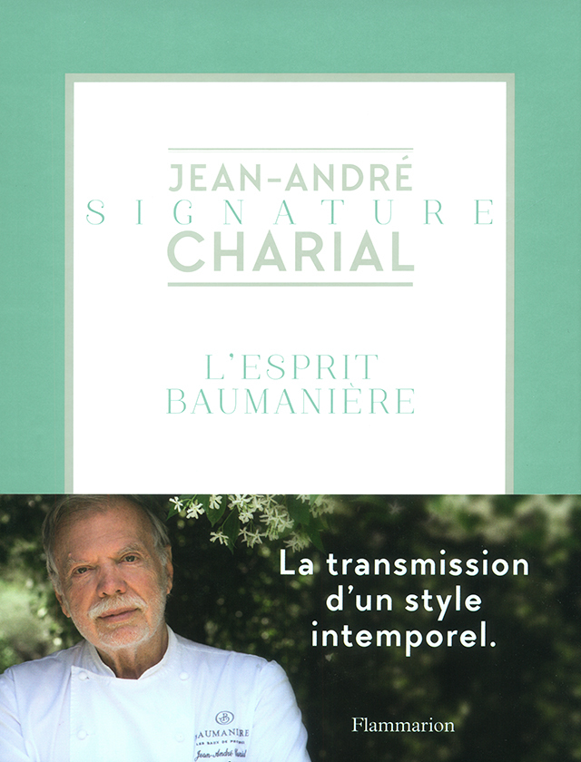 Signature Jean-Andre Charial (フランス・プロヴァンス)