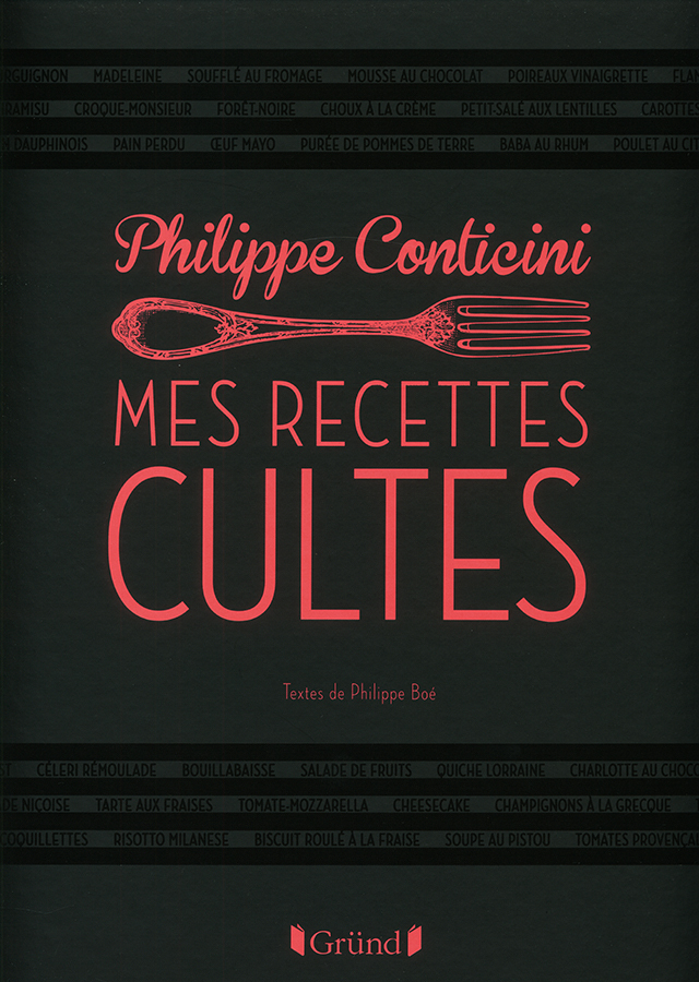 MES RECETTES CULTES (フランス・パリ)