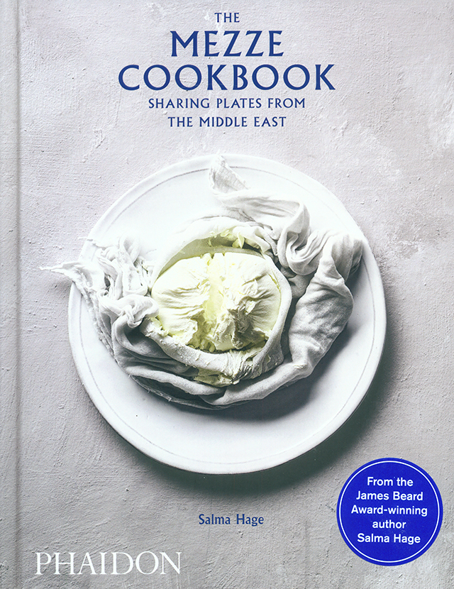 THE MEZZE COOKBOOK (東欧)