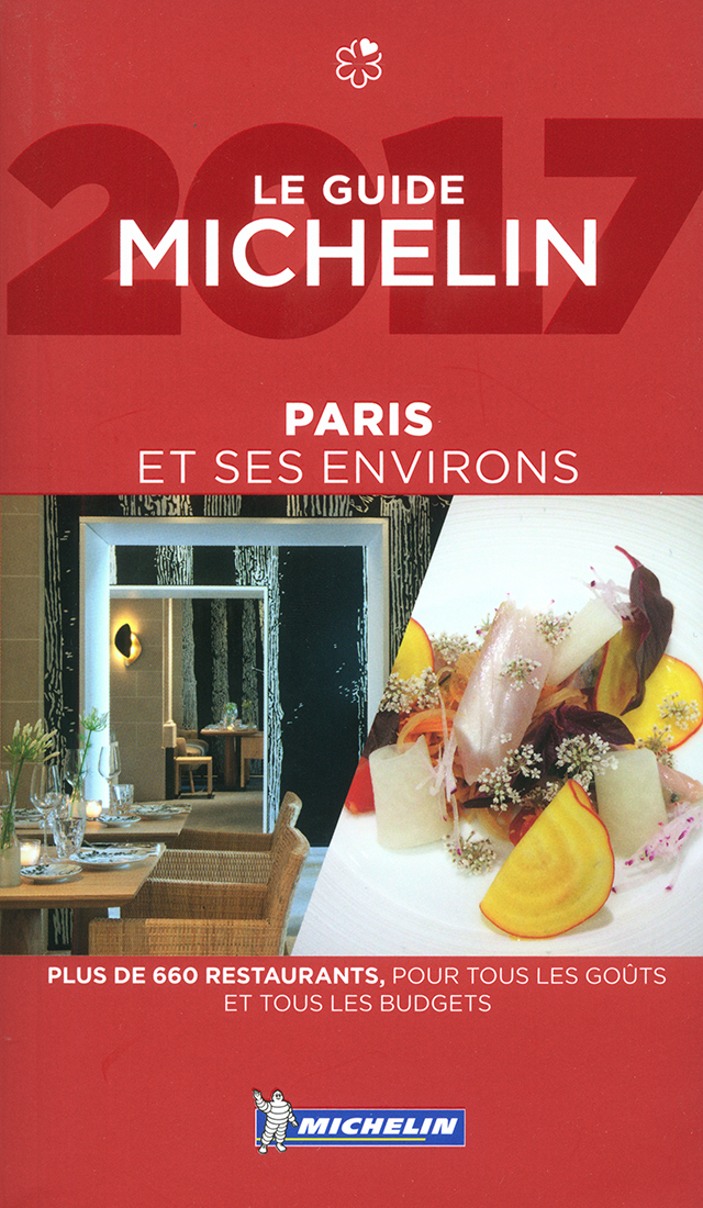 LE GUIDE MICHELIN PARIS 2017 (フランス・パリ)