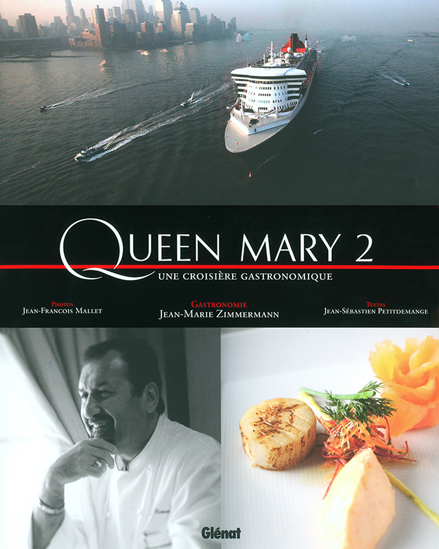 QUEEN MARY 2 (フランス)