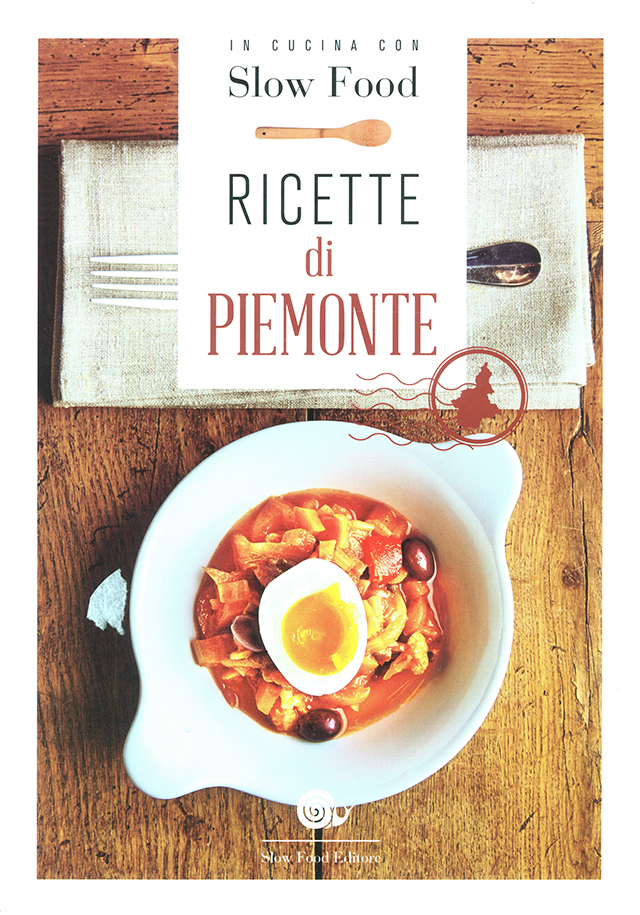 RICETTE di PIEMONTE (イタリア・ピエモンテ)