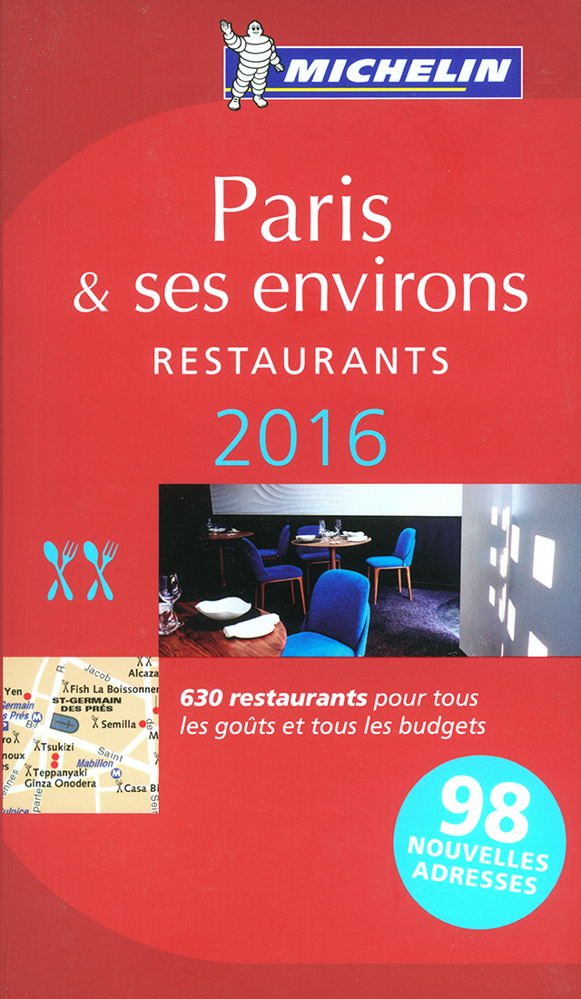 LE GUIDE MICHELIN PARIS 2016 (フランス・パリ)