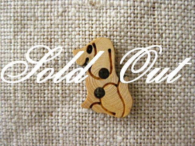 セレクト雑貨 フランス木製ボタン(イヌ)
