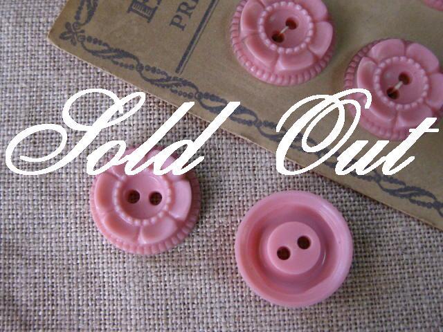 フランスアンティークプラスチックボタン(Pink)