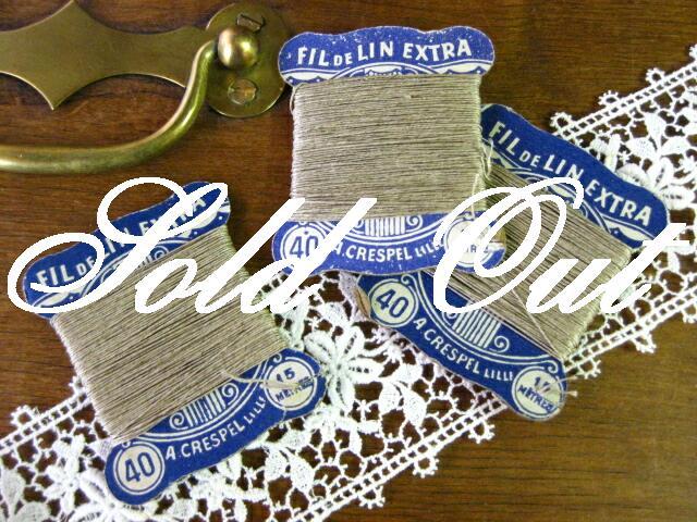 紙製台紙LIN糸巻き(Bleu)