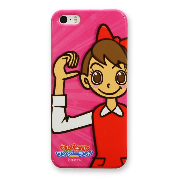 【チュバチュバワンダーランド】iPhone SE・iPhone 5・iPhone 5s 対応ケース(おねえさん)