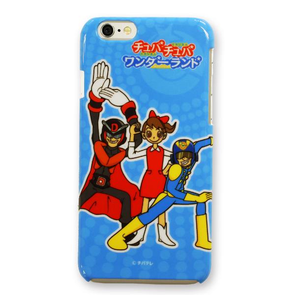 【チュバチュバワンダーランド】iPhone 6 対応ケース(キャプテン☆C・ダスターD・おねえさん)
