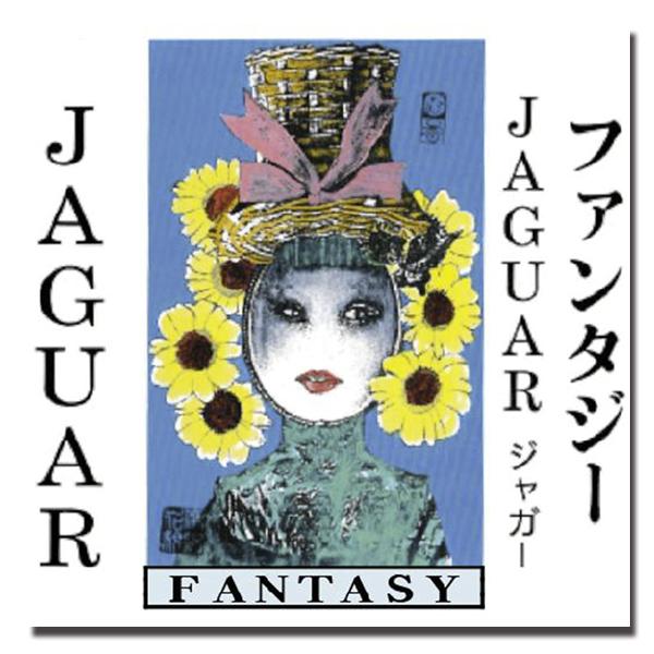 ジャガーさん(JAGUARさん) CD/FANTASY-ファンタジー-