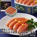 A-03 有田焼陶器入 無着色辛子明太子(ゆず風味)400g