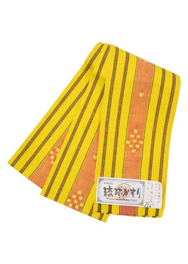【琉球かすり半巾帯】黄色地赤緑オレンジ縞